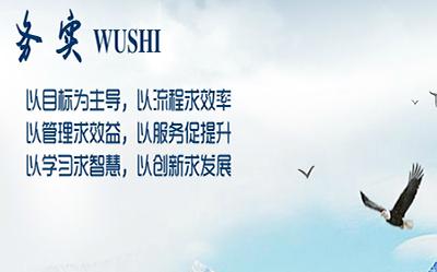 杭州岩中科技有限公司网站制作案例