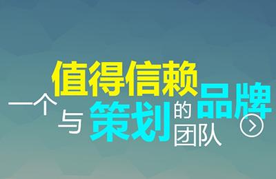上海集锦信息科技有限公司