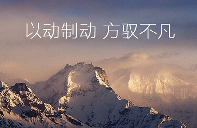 深圳市银之杰科技股份有限公司网站升级案例