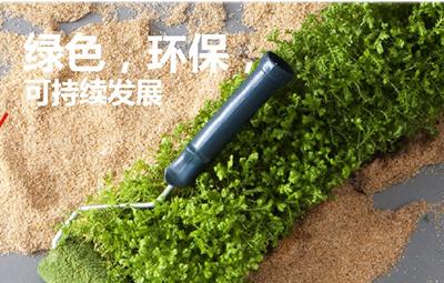 杭州之江有机硅化工有限公司网站改版案例