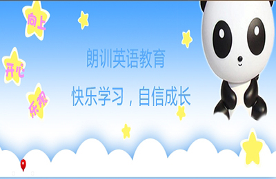 朗训教育科技(安徽)有限公司