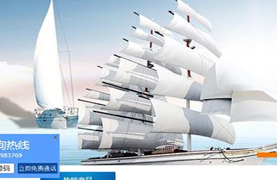 苏州市浩鑫包装材料有限公司网站建设案例