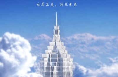 上海金茂建筑装饰有限公司网站设计案例