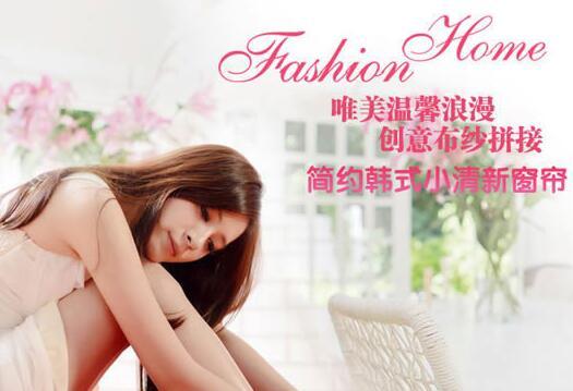 上海尚品布艺有限公司网站制作案例