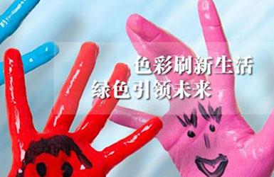 上海华谊精细化工有限公司网站制作案例