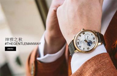 萧邦官方网站   奢华瑞士腕表和珠宝