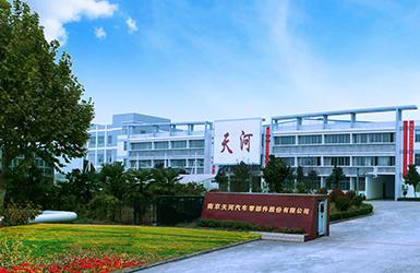 南京天河汽车零部件股份有限公司网站制作案例