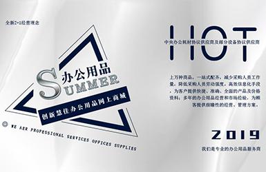 北京创新慧佳科技发展有限公司网站建设案例