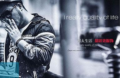 上海都思敦服饰有限公司网站制作案例