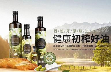上海康煜健康科技有限公司网站制作案例