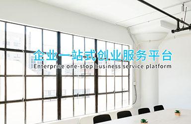 上海昌腾企业发展有限公司