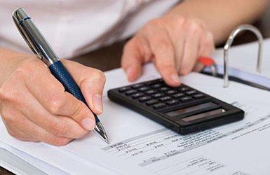 众合财务服务有限公司网站制作案例