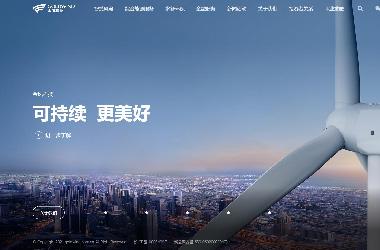 金风科技官网
